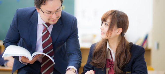 【メール鑑定】高校一年生の娘に今後良い出会いはありますか?