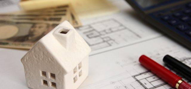 【メール鑑定】家を建てたが生活が苦しく貯金も出来ない。これからの金運は?