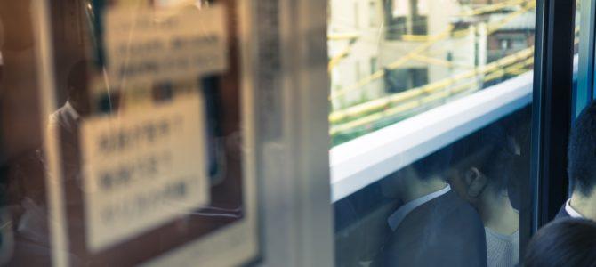 【メール鑑定】メールしている彼と駅で見かける彼、どちらがいいでしょうか?